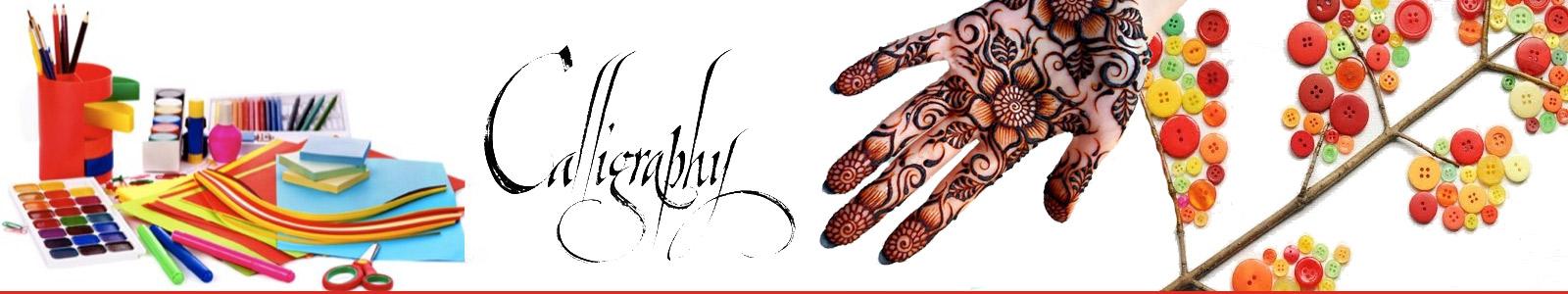 Art Craft Mehandi Calligraphy Acl Juniors